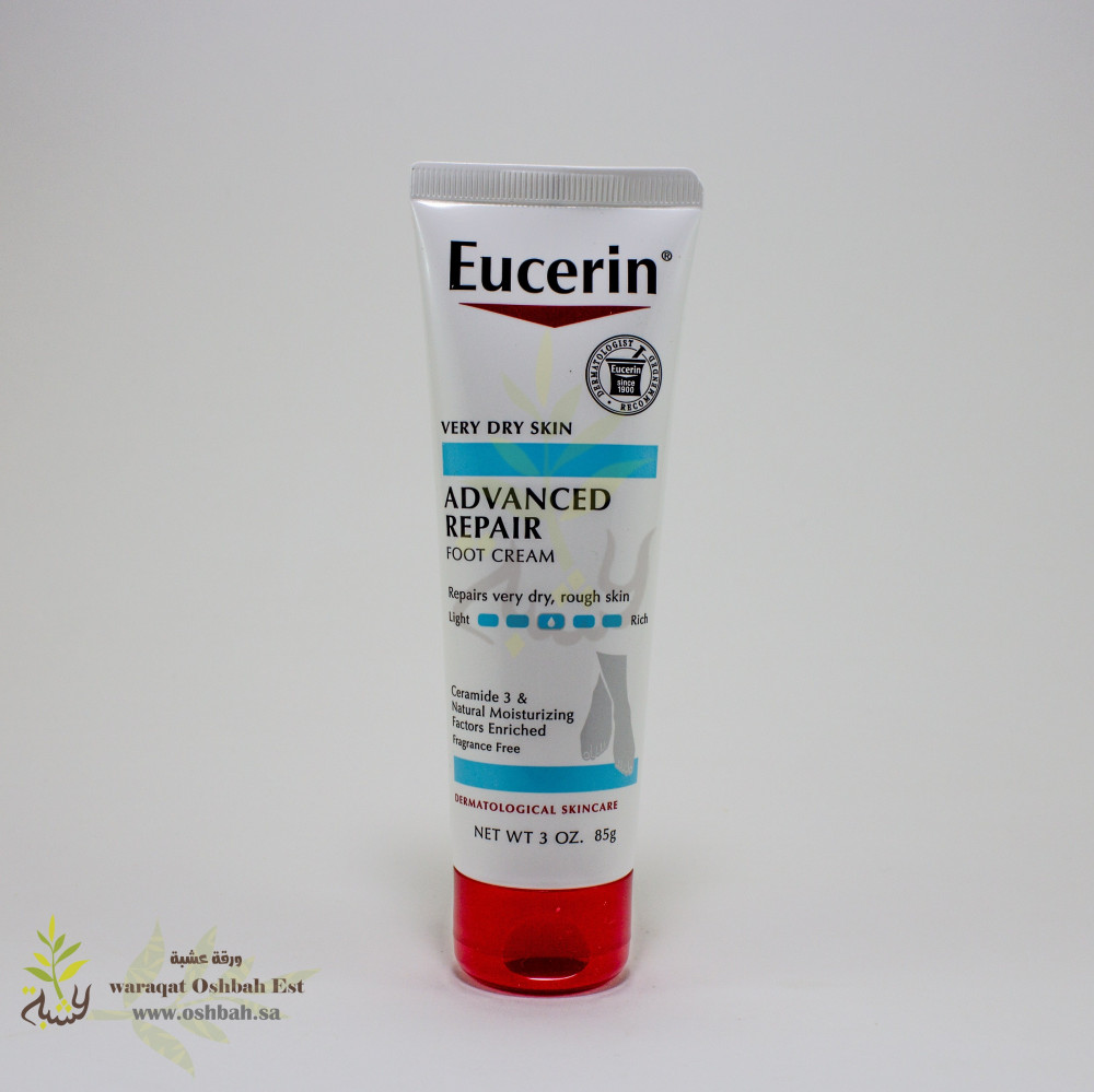 كريم القدم الخفيف للإصلاح المتقدم 85ج من Eucerin