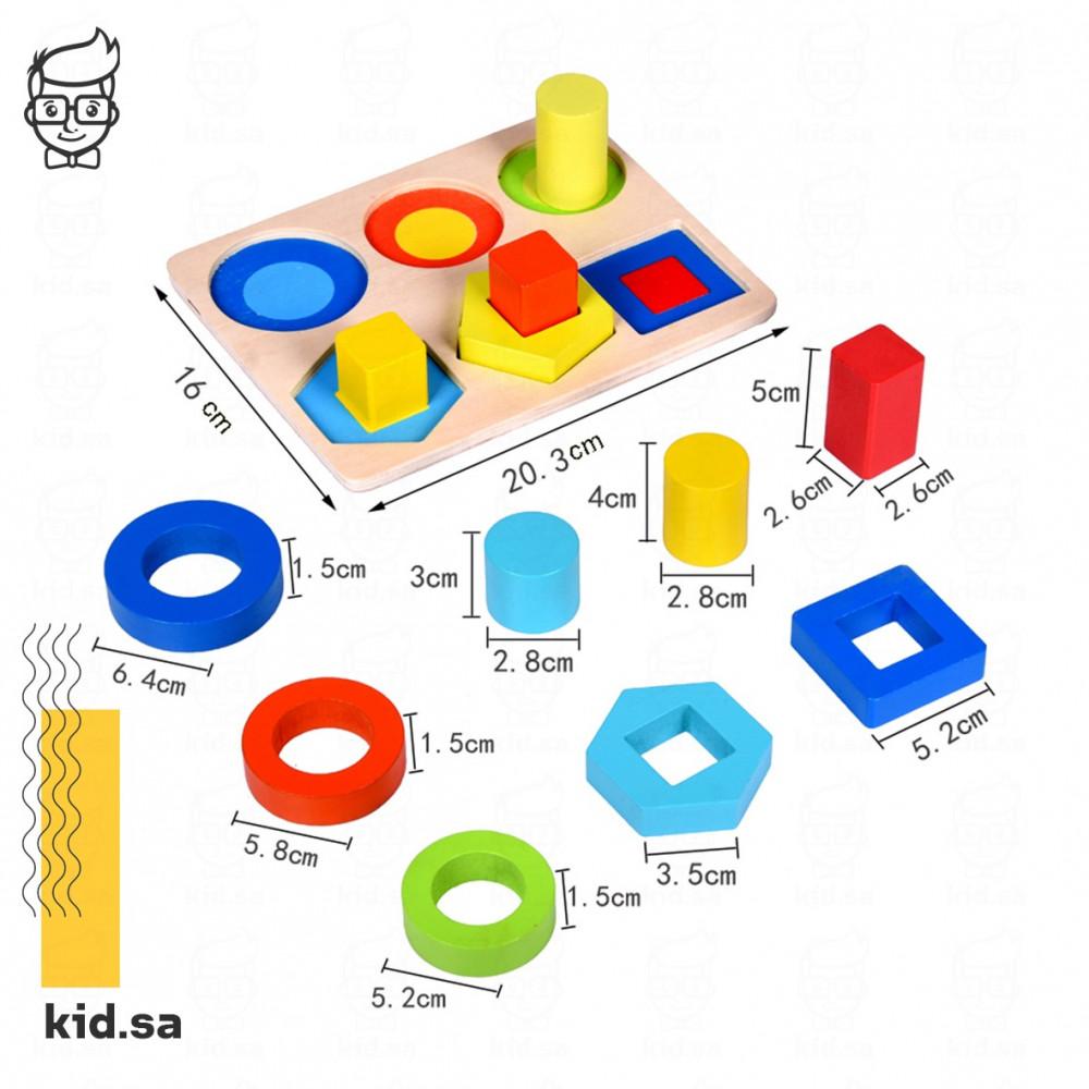 مقاس لعبة الادراك الخشبية الملونة لزيادة تركيز الطفل