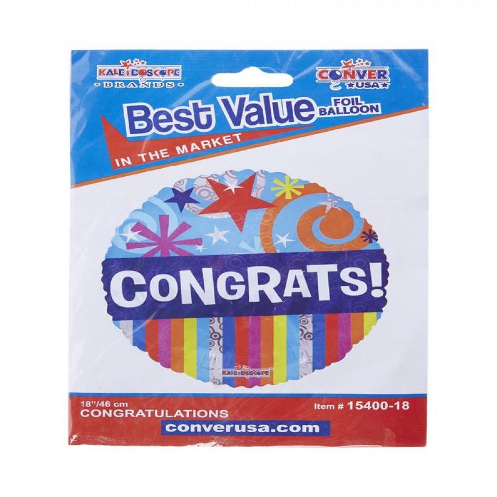 Congrats Balloon, Graduation, بالون مبروك التخرج