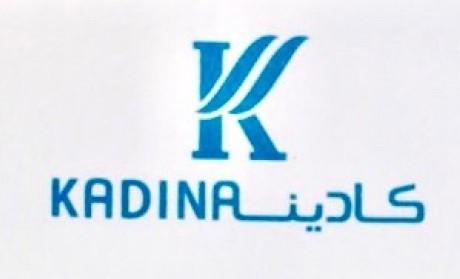 كادينا - Kadina