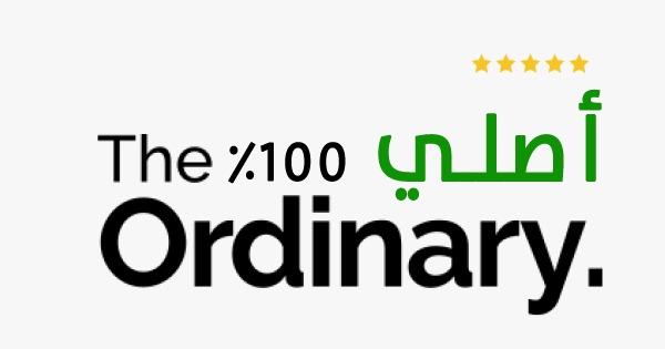 ذا اوردينري - The Ordinary