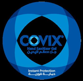 كوفيكس - Covix