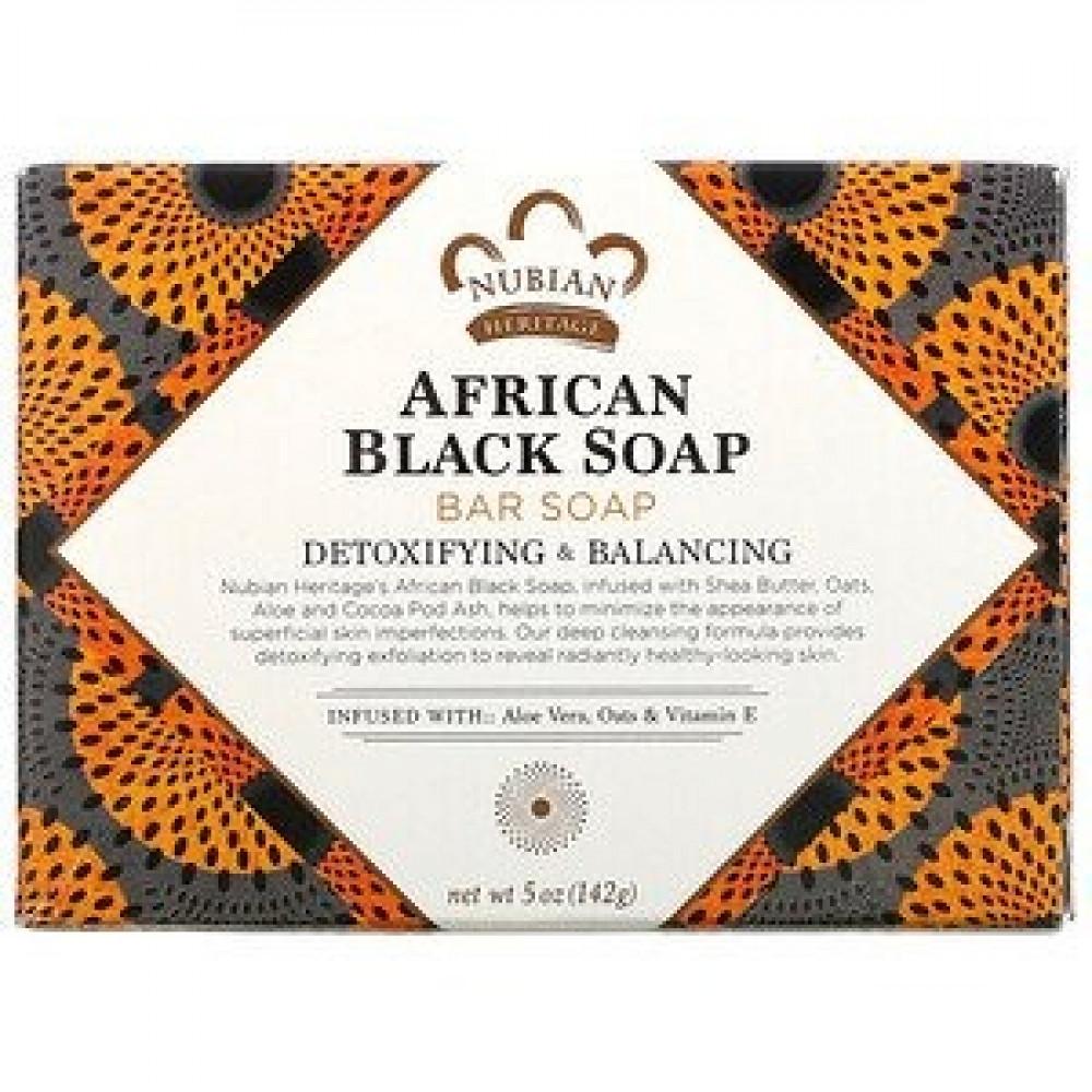 صابون أسود أفريقي لمنع حبوب الشباب