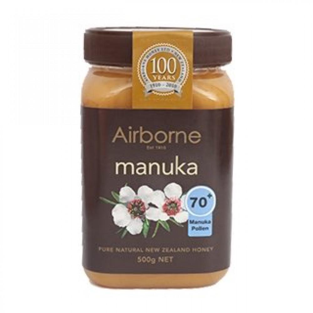عسل مانوكا,manuka honey,عسل المانوكا,افضل عسل