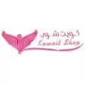 KUWAITSHOP- كويت شوب