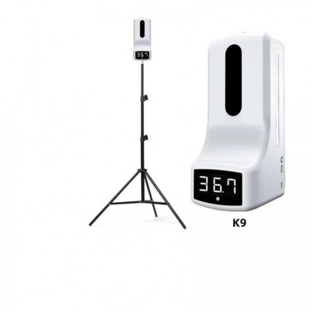 , , جهاز قياس حراره عن بعد K9,مقياس حرارة ومعقم,جهاز قياس حراره عن بعد