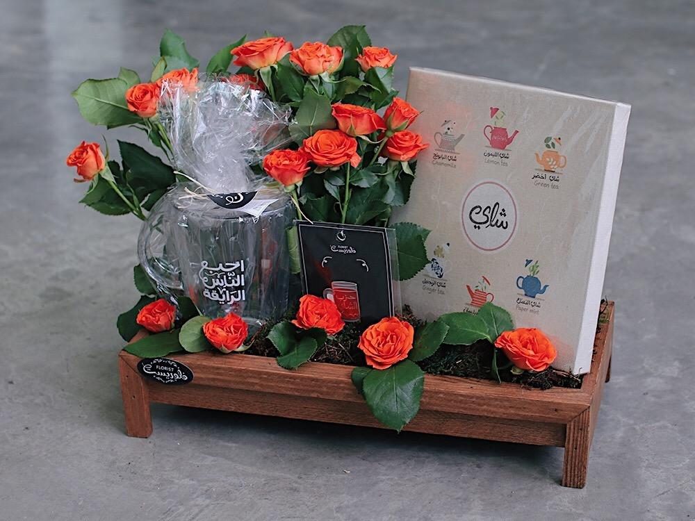 هدية صندوق الشاي هدية مميز لمحبين الشاهي مع كوب وبروش بتوصيل سريع