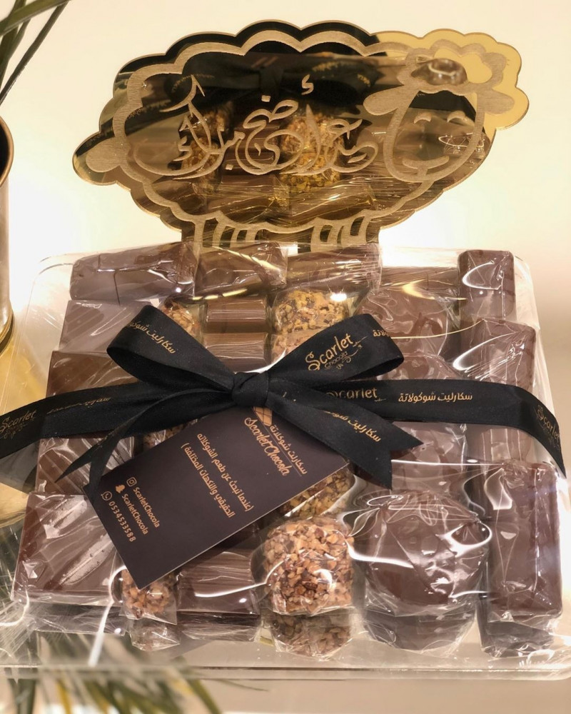 كاكاو شوكلت شوكليت حلا حلى شوكلاتة شوكولاتة صواني تقديم عيد أضحى