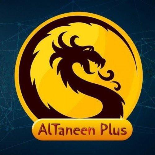 Altneen Plus اشتراك التين اشترك Altneen Plus اشتراك Altneen Iptv موقع متخصص لبيع اشتركات Iptv واجهزة Tv Box
