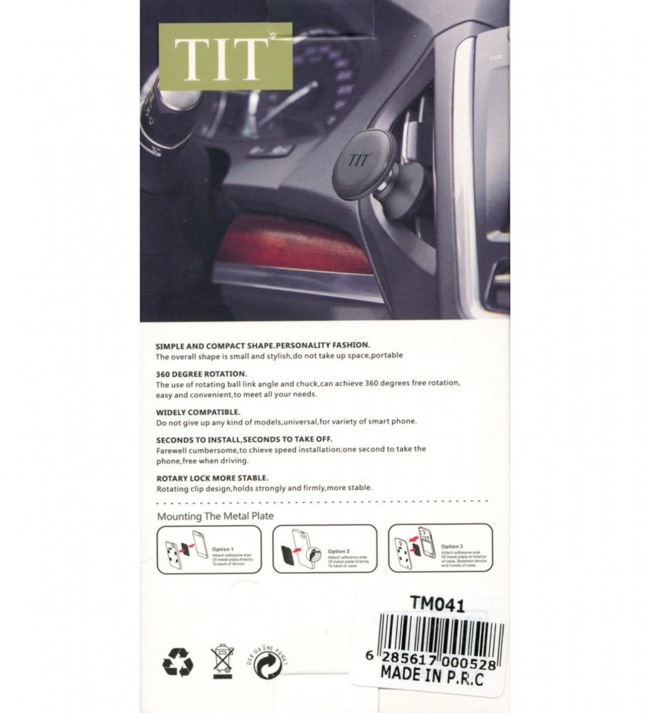 حامل جوال للسيارة-TM041-حامل جوال لمكيف السيارة-TIT