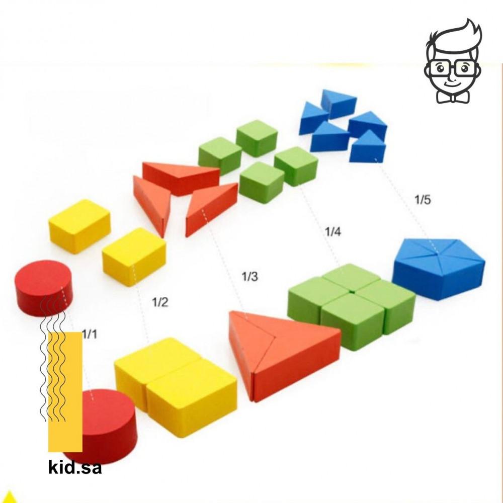 لعبة تعلين نص ربع خمس للاطفال