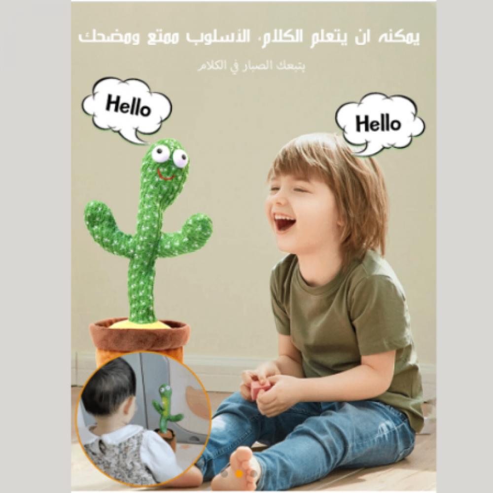 امن للاطفال لعبة الصبار الذكيه المخمليه لعبة االصبار لراقصة