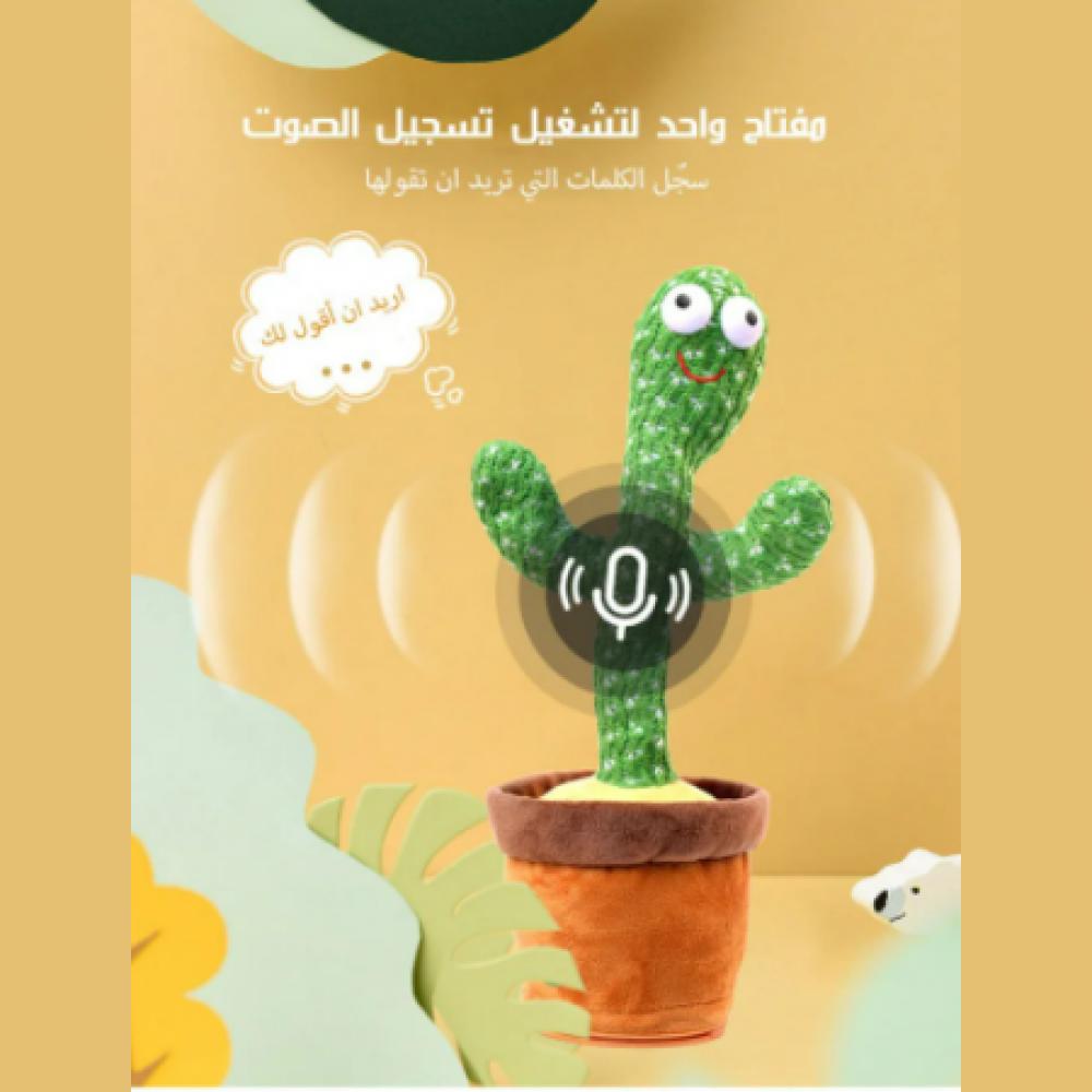 امن للاطفال لعبة الصبار الذكيه المخمليه الألكترونيه غناء ادر