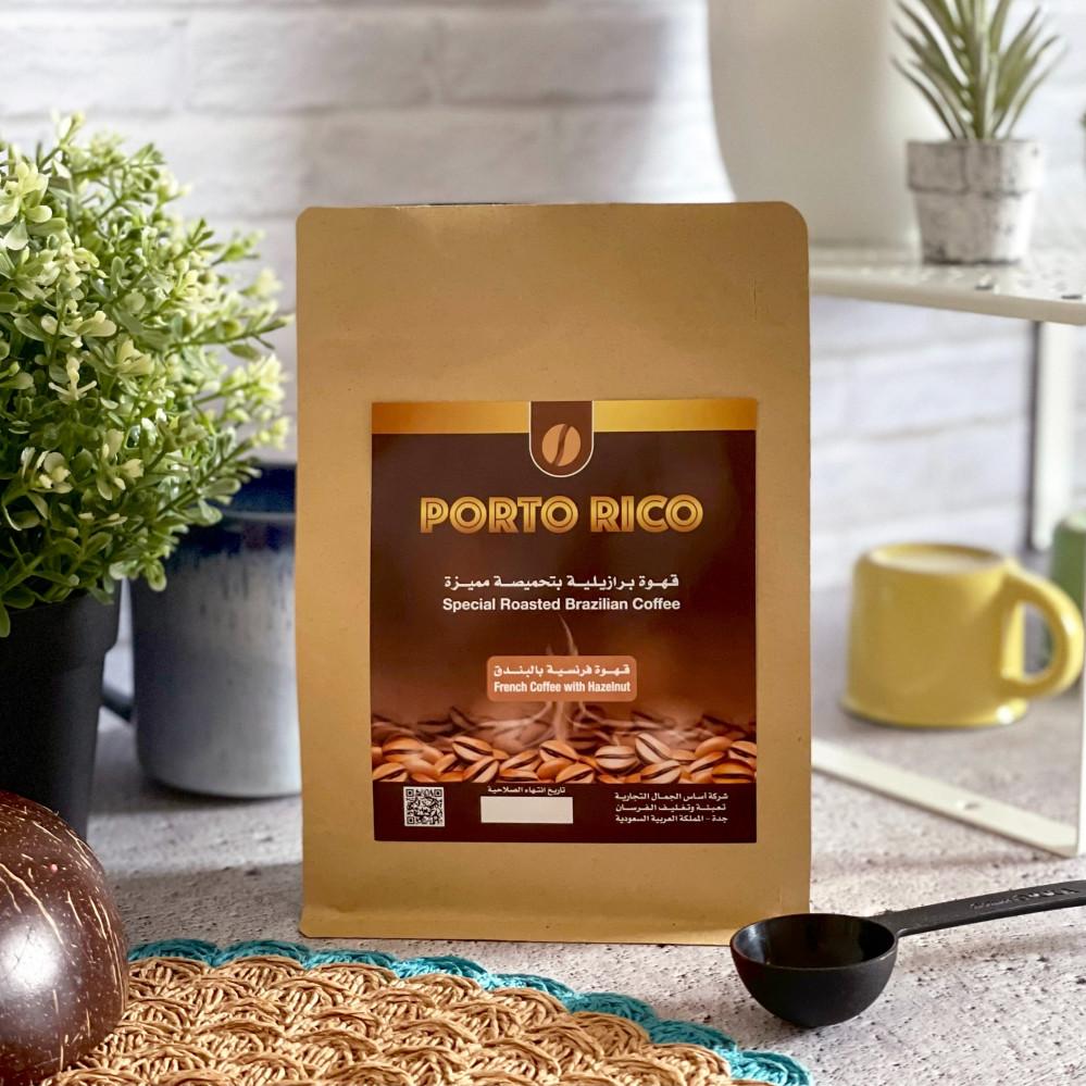 قهوة بورتو ريكو قهوة مميزة بالبندق مزاج حليب افضل انواع