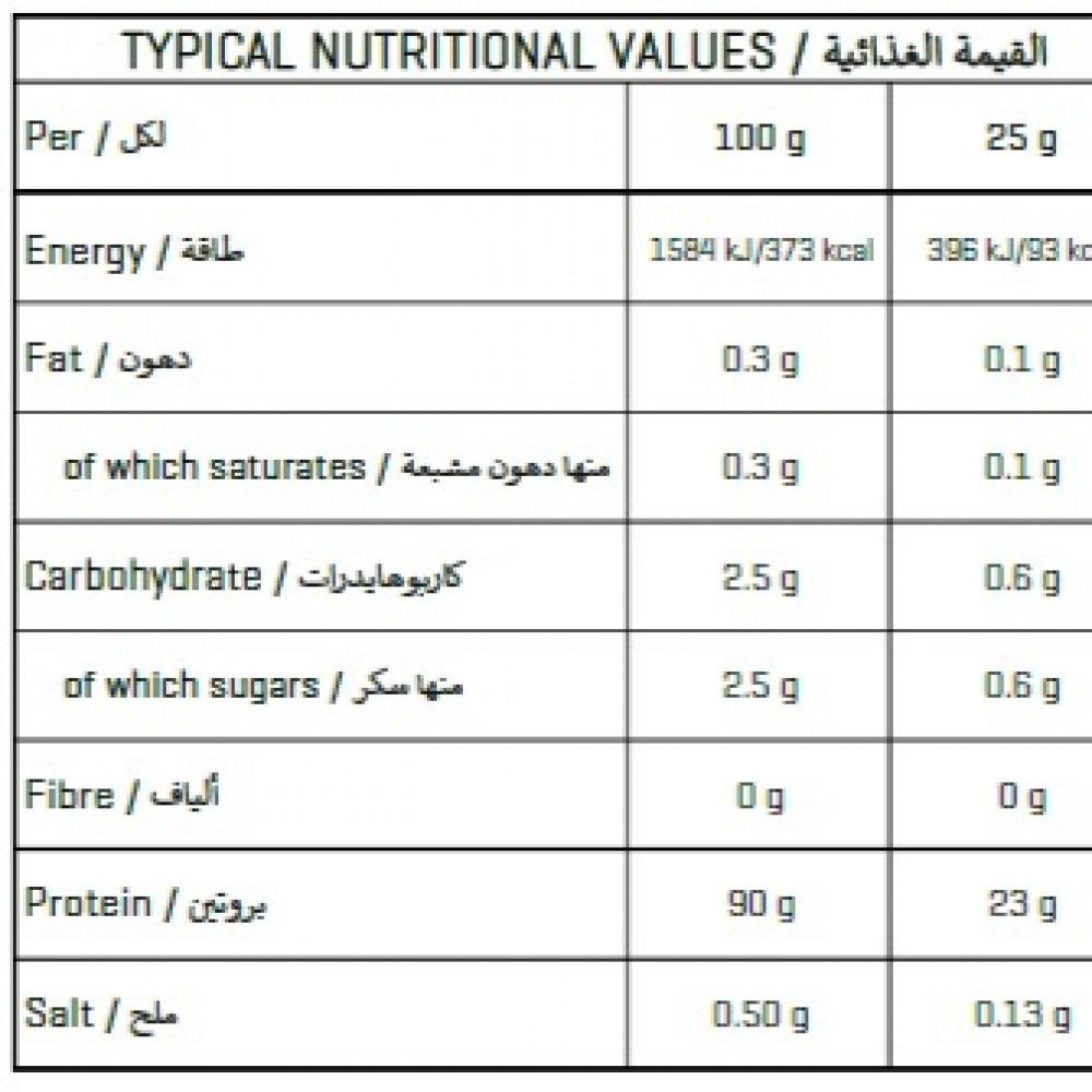 واي بروتين ايزوليت - متجر دايتشن