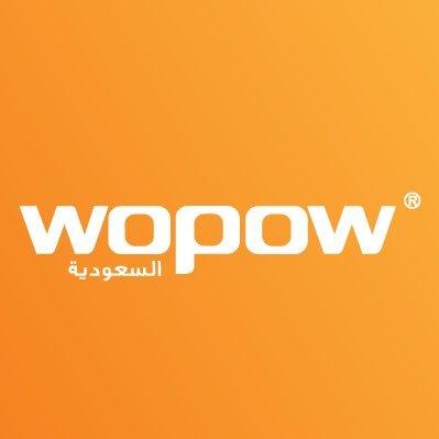 Wopow ووبو