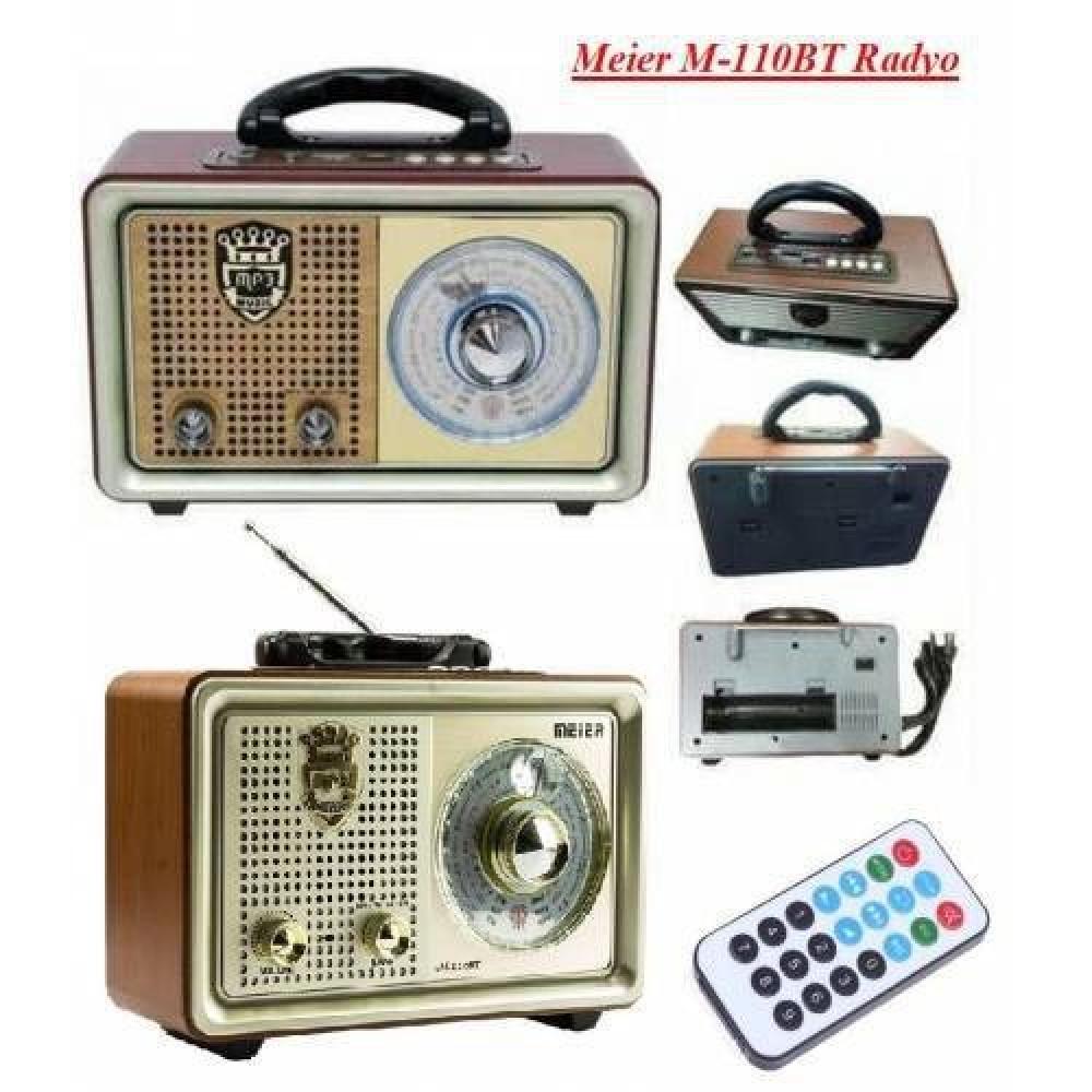 مكبر صوت مع راديو