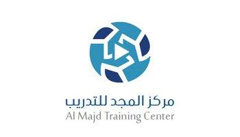 مركز المجد للتدريب