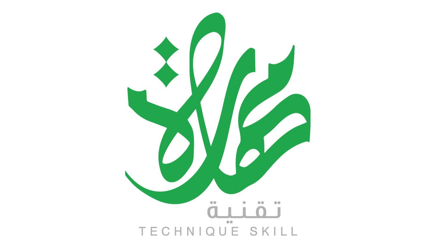 أكاديمية مهارة تقنية