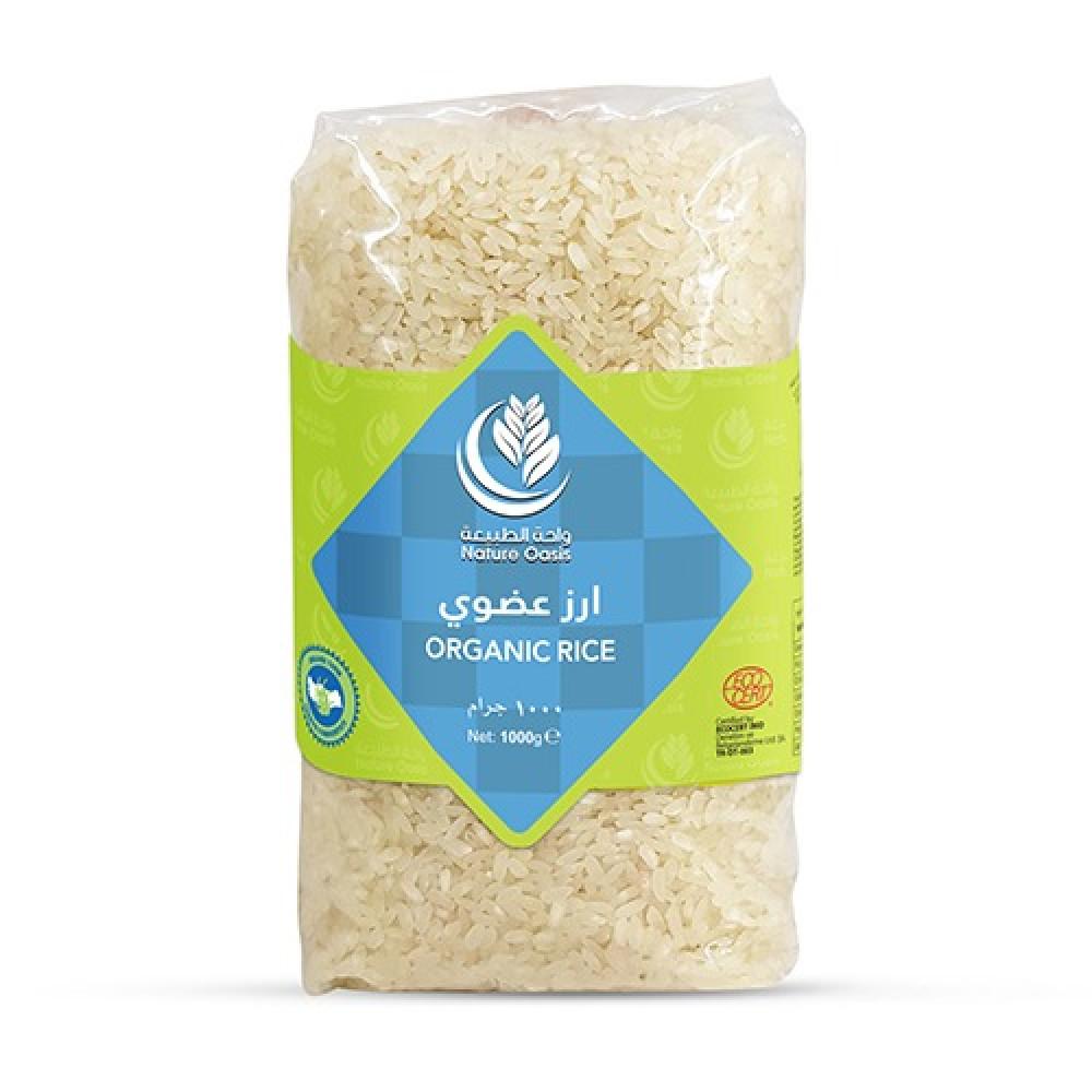 أرز عضوي 1 كيلو