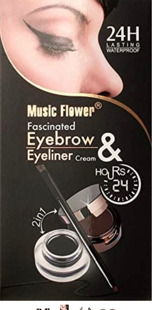Brow Eyebrow Powder Gel