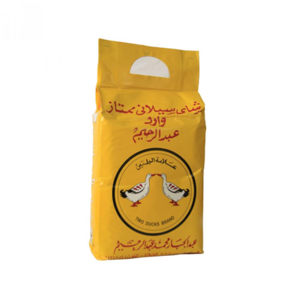 شاي البطتين 2 كيلو وارد عبدالرحيم