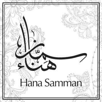 Hana Samman