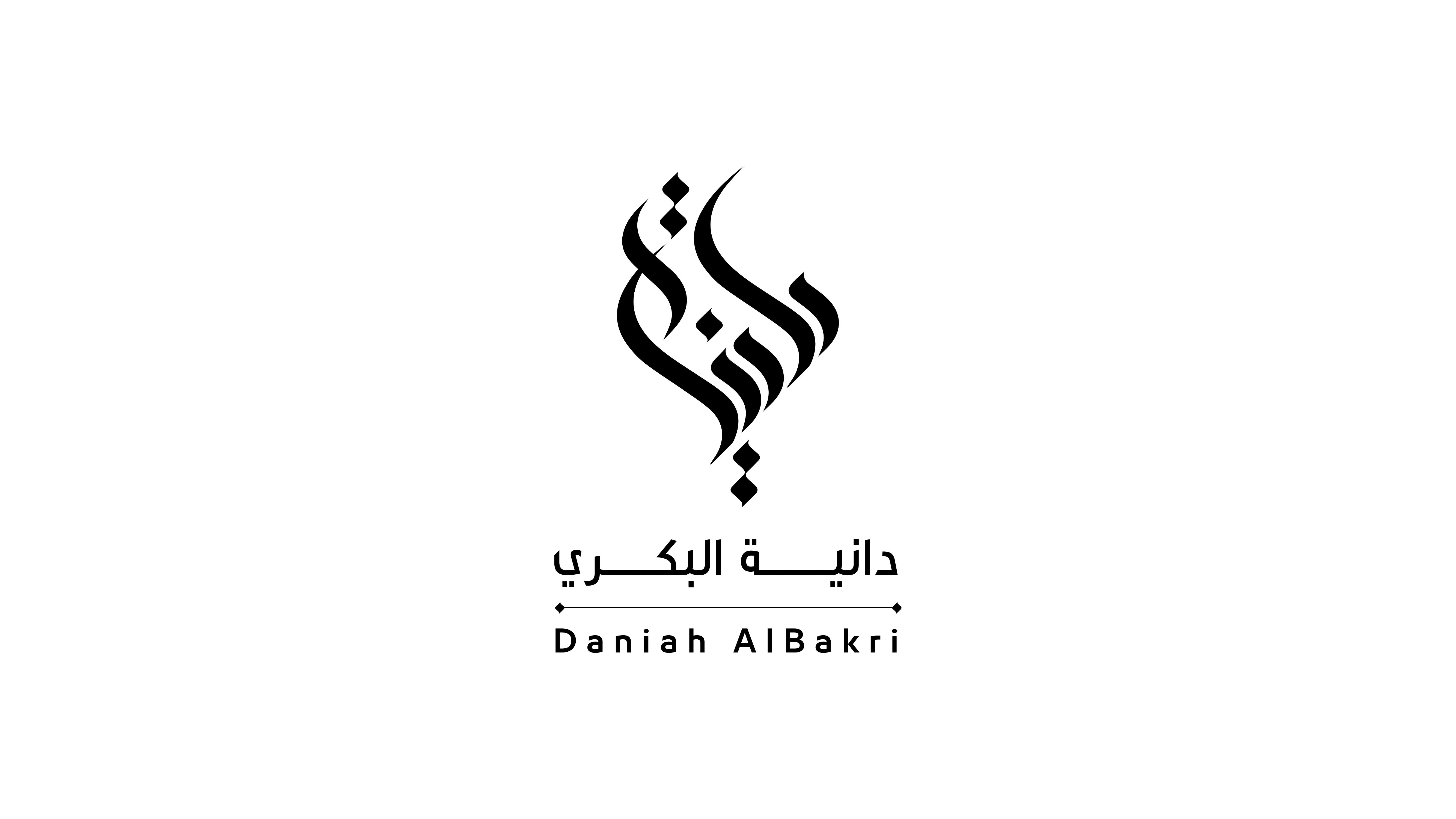 Daniah Albakri