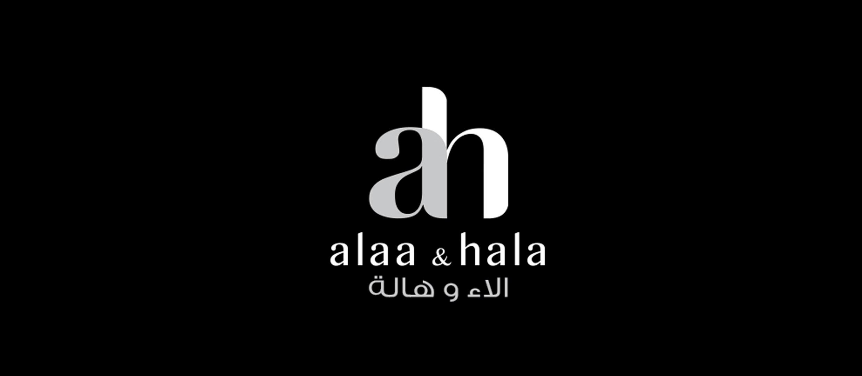 ِAlaa & Hala