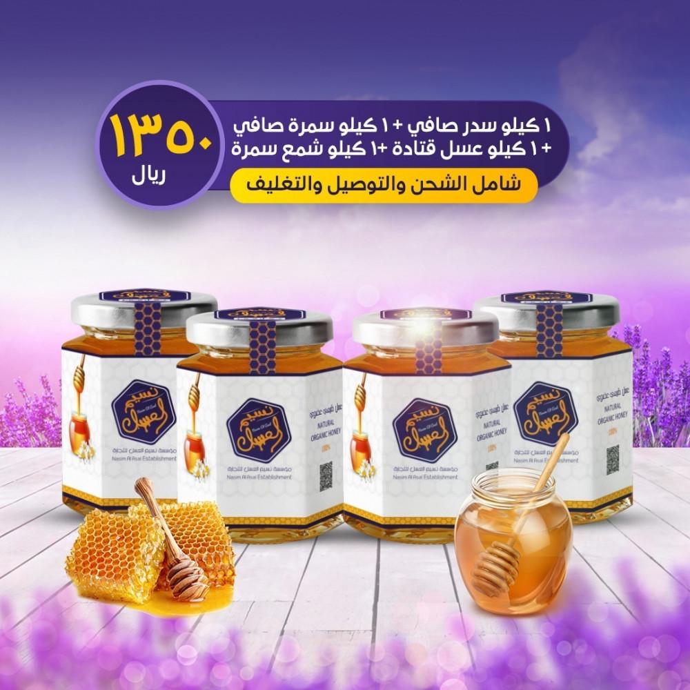 عروض العسل
