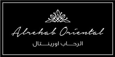 الرحاب اورينتال - Alrehab Oriental