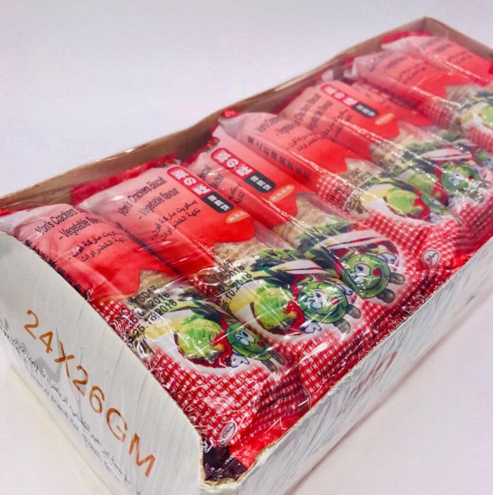 ماركة فون بنكهة الخضراوات الشيخه للحلويات والبسكويت