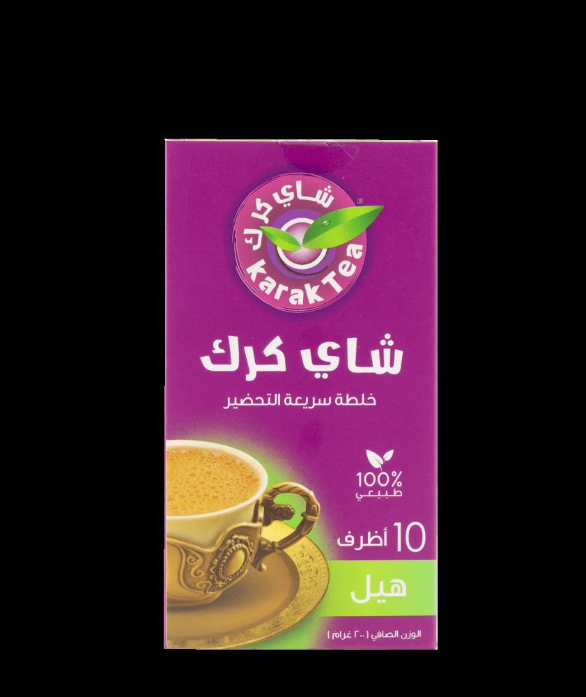 بياك-كرك-شاي-كرك-بالهيل-10-اظرف-شاي