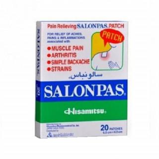 سالونباس هوت لصقة الظهر والساق سالونباس لصقة الظهر والساق Salonpas For Back And Leg Patch Hibat Al Sama