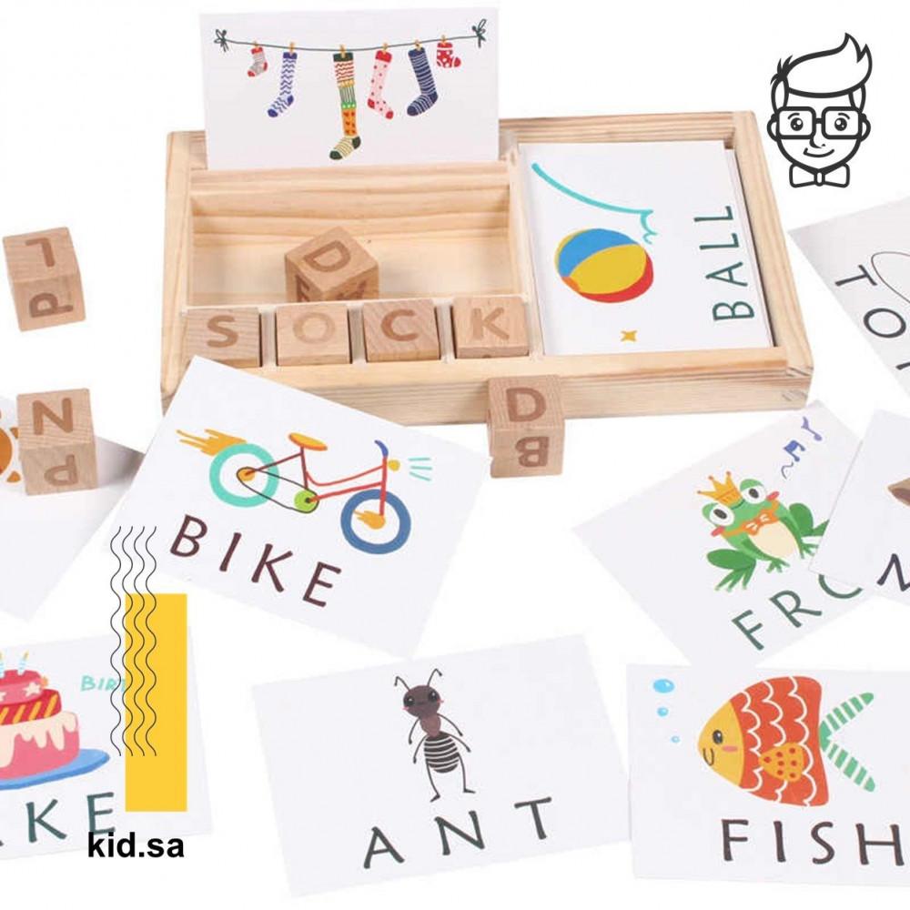 مكعبات الحروف الانجليزية لصنع الكلمات بطريقة مفيدة و مسلية في نفس الوقت