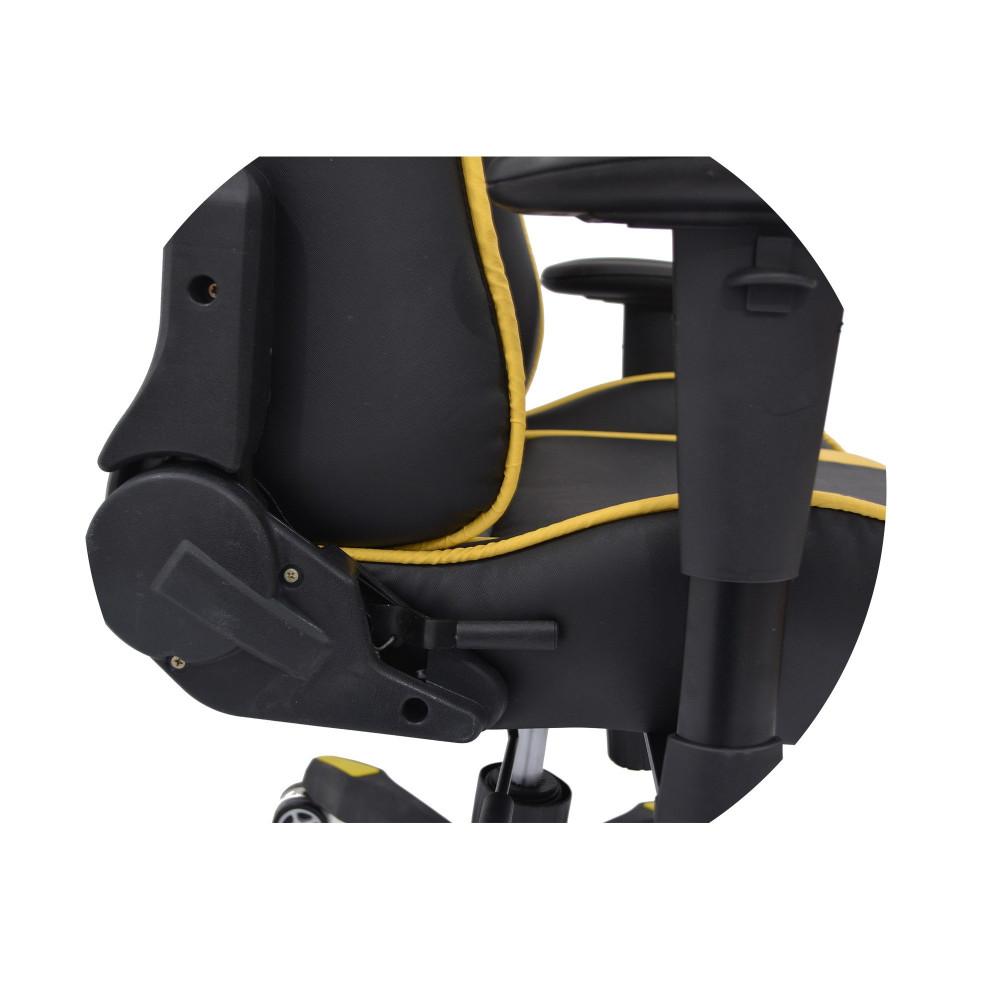 كرسي قيمز اصفرC-SD-1508- yellow