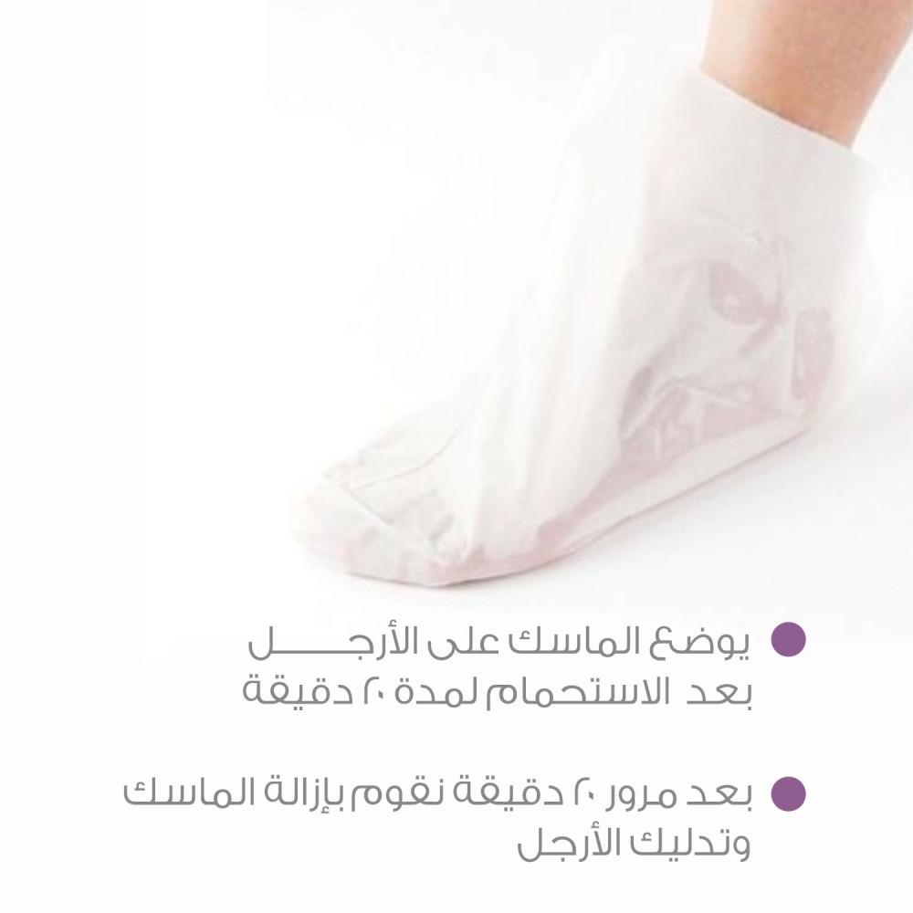ماسك الترطيب للأرجل ماسك التقشير طريقة العناية بالقدم التخلص من خشونة