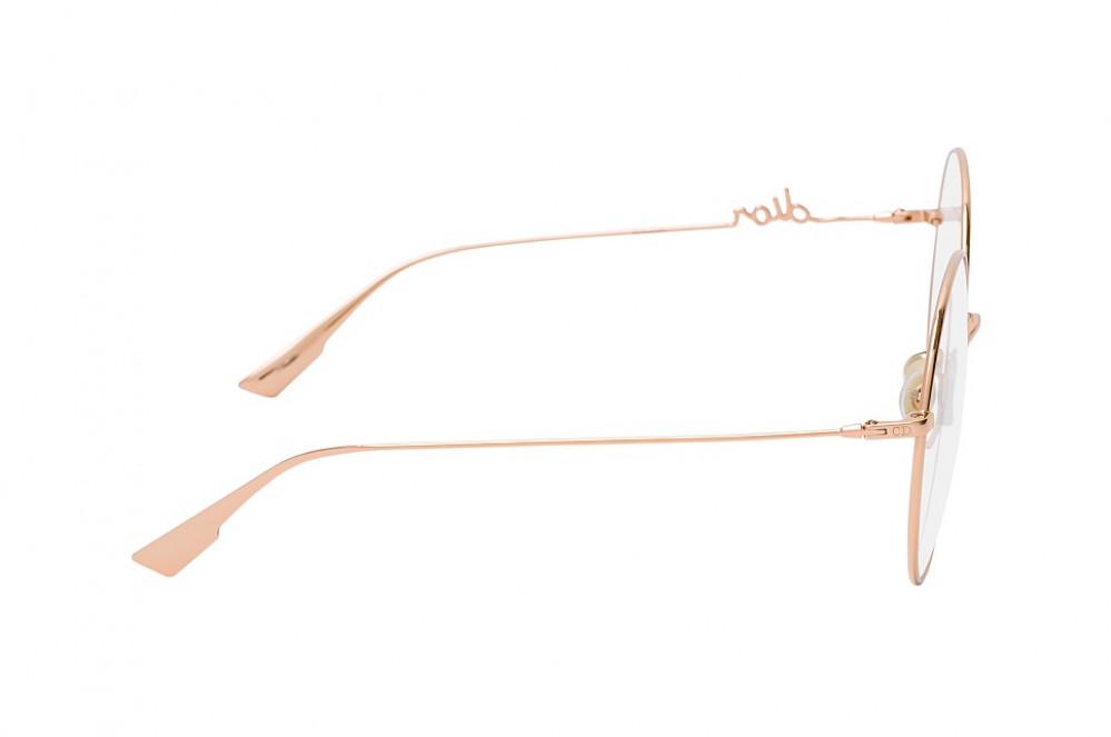 Dior signature