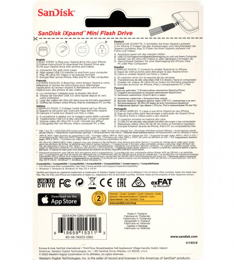 فلاش ميموري للايفون 128GB-سانديسك