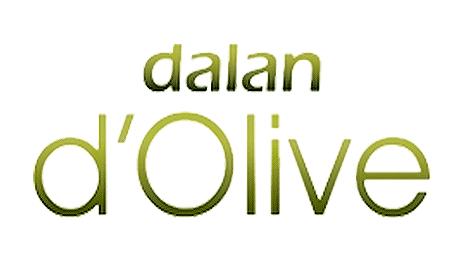 دالان