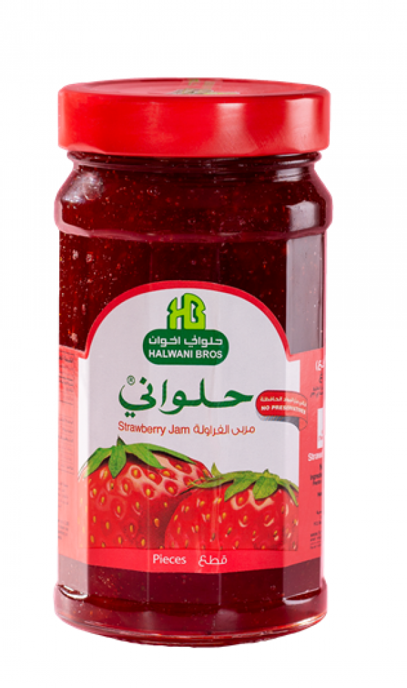 مربى الفراولة قطع 800 جرام Strawberry Jam