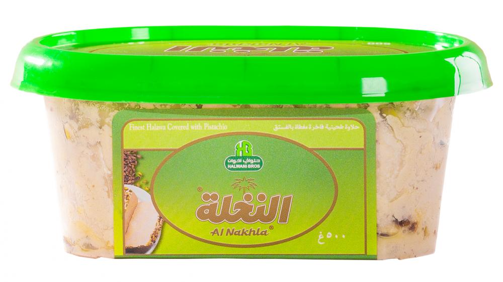 حلاوة موجهه بالفستق 500 جرام Halwa covered pistachio