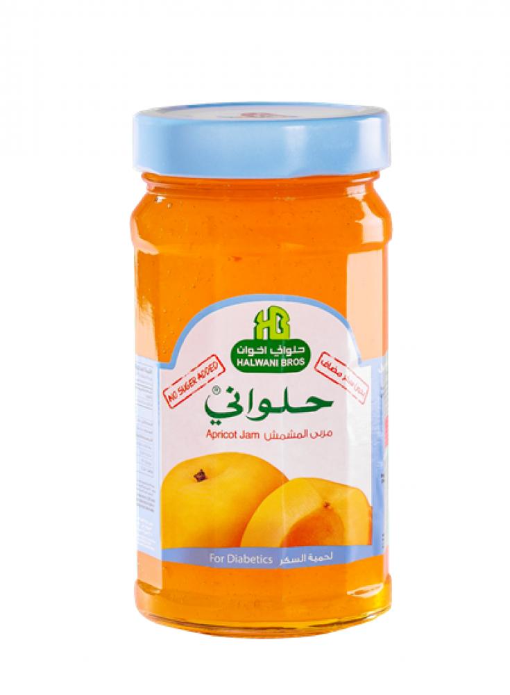 مرؤبى المشم بدون سكر Apricot Jam No added sugar