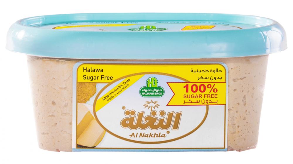 حلاوة بدون سكر 250جرام Halwa No added Sugar
