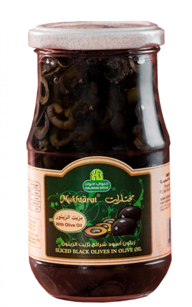زيتون اسود شرائح 325 جرام Sliced Black Olives