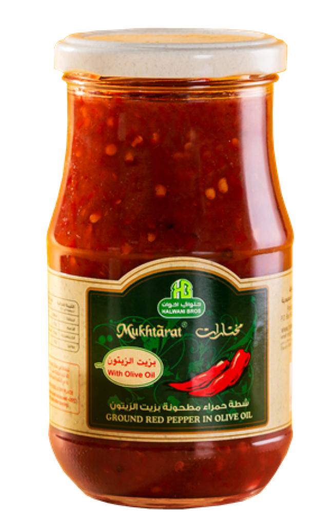 شطة حمراء مطحونة بالزيت  750جرام Grounded Red Pepper