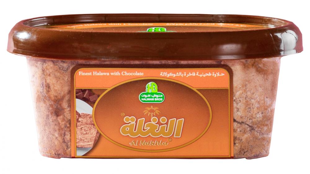 حلاوة بالشوكولاته 500 جرام Halwa Chocolate