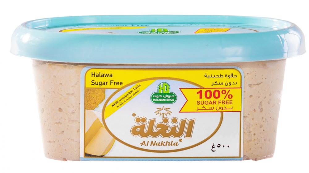 حلاوة بدون سكر 500 جرام Halwa No added sugar