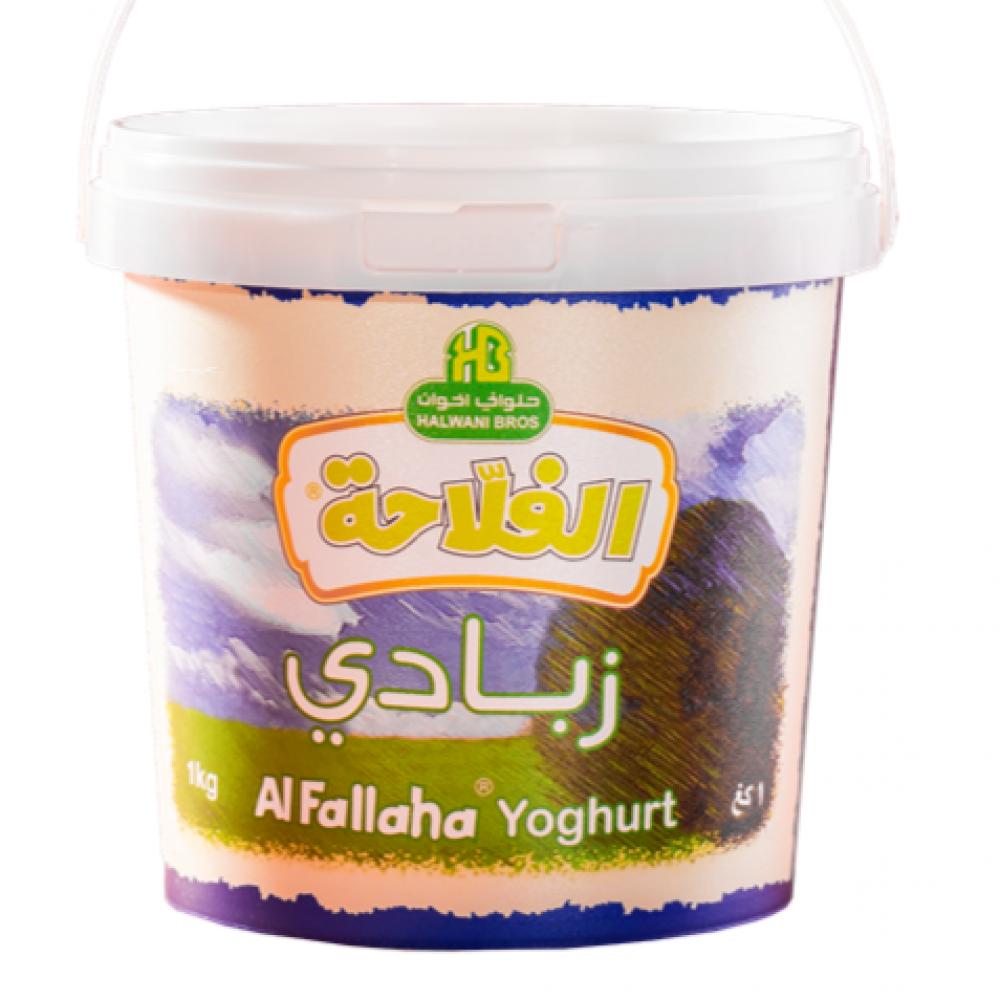 زبادي الفلاحة 1 كيلو Yoghurt