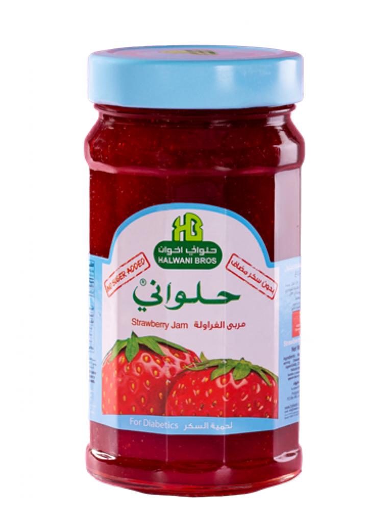 مربى الفراولة بدون سكر مضاف 400 جرام Strawberry No added Sugar Jam